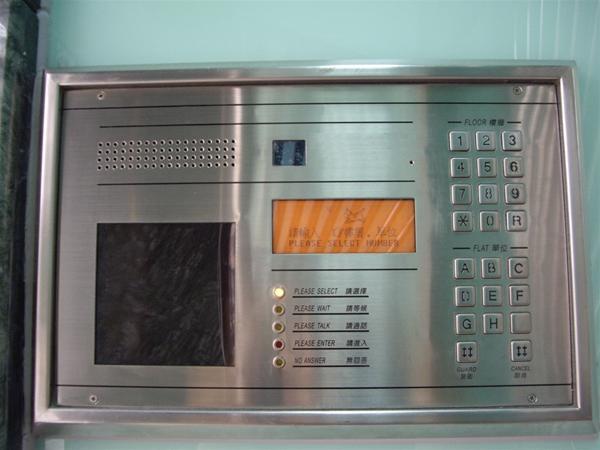 提供一站式高清閉路電視cctv 安裝、維修、保養。以及警鐘門禁系統 Bac 01 大廈對講機 電話線式