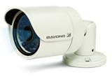 BAVONO BVN135AP 1.3 Megapixel IR Bullet IP Camera (for Logistics Industry)