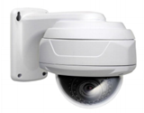 DiSS DI-D200RX AHD 2.0MP IR Metal Dome Camera