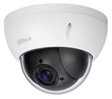 DAHUA DH-SD22204I-GC 2 Megapixel 1080P Mini HDCVI PTZ Dome Camera