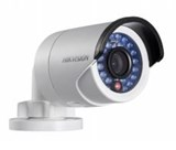 HIKVISION DS-2CD2042WD-I 4MP IR Bullet Network Camera