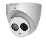 DAHUA DH-IPC-HDW4220EM(-AS) 2MP Full HD Network Small IR Dome Camera