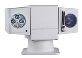 Hikvision DS-2DY5236IW-A 2MP 23X Ultra-low illumination IR Positioning System Lite