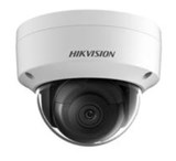 HIKVISION DS-2CD2125FWD-ISHK 2 MP Ultra-Low Light Network Dome Camera